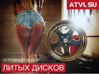 ATVL - большой ассортимент дисков для легковых авто и внедорожников