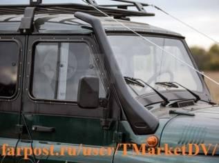 Шноркель усиленный УАЗ 469, 3151, Хантер Бесплатная доставка Упаковка