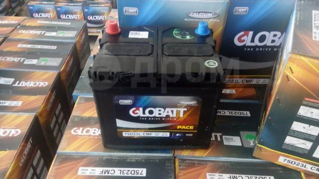 Аккумуляторная батарея (АКБ) Globatt 75D23L CMF 65Ah в Чите