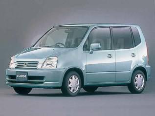 Подсветка. Honda: Logo, Accord, Inspire, Fit Aria, Insight, Mobilio Spike, Freed, Mobilio, Orthia, CR-V, Legend, Edix, Torneo, Capa, Zest, Stream, Air...