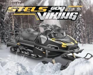 Продам снегоход Stels Viking 600ST