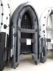 Лодка ПВХ Апачи 3300 НДНД+Страховочный жилет Baseg