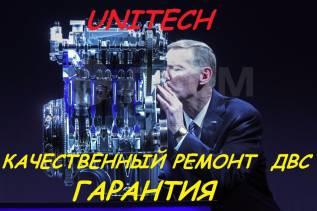 Ремонт ДВС Замена ДВС от 5000р АКПП от 3500 помощь в поиске и доставке