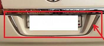 Рамка для крепления номера. Toyota Land Cruiser, FZJ71, FZJ76, FZJ78, FZJ79, GRJ200, GRJ71, GRJ76, GRJ76K, GRJ78, GRJ79, GRJ79K, HZJ71, HZJ76, HZJ78...