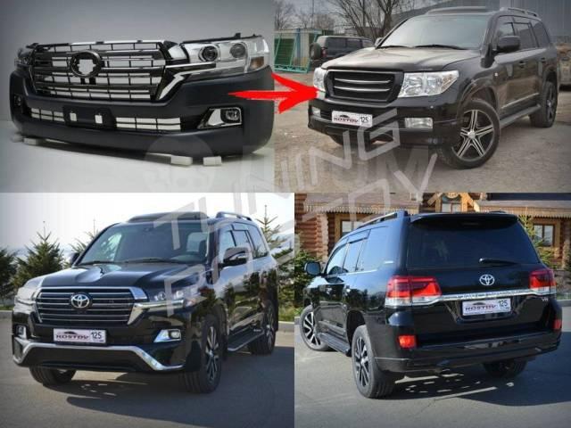 Кузовной комплект. Toyota Land Cruiser, GRJ200, URJ200, URJ202, URJ202W, UZJ200, UZJ200W, VDJ200. Под заказ