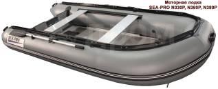 Seapro. 2017 год, длина 3,60м., двигатель подвесной, 25,00л.с., бензин. Под заказ