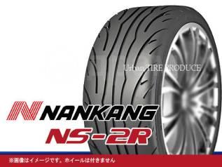 Nankang NS-2R, 165/55R15(180) TW180