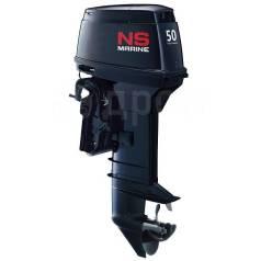 Лодочный мотор NS Marine NM 50 D2 Eptos (пр-во. Япония)