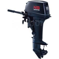 Супер ЦЕНА! Лодочный мотор NS Marine NM 9.9 D2 S(новый)
