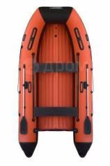 Лодка Афалина 420 AFL