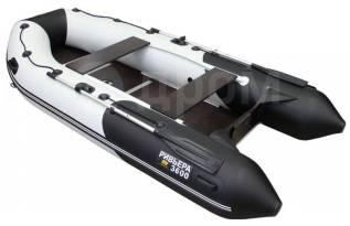 Лодка под мотор из ПВХ Ривьера 3600 СK компакт