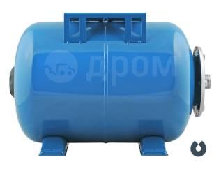 Гидроаккумулятор Unipump 100л горизонтальный, сталь, мембрана EPDM