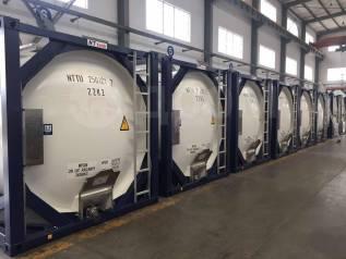 Новые танк-контейнеры 25м3 тип Т4, для наливных грузов. В наличии