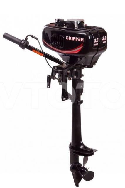 лодочный мотор шкипер 3 6 отзывы