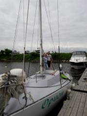 Яхта Конрад 25Т Продам. Длина 7,62м., 1981 год