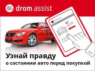 Независимая проверка, диагностика автомобиля при покупке. Дром Ассист.