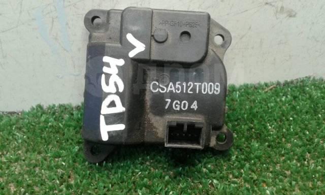Сервопривод заслонок печки Suzuki CSA512T009