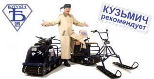 Бурлак М FK 15 л.с., 2020