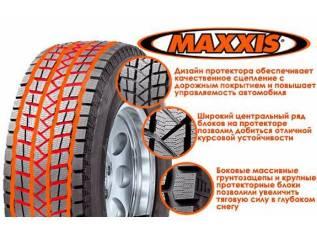 Maxxis SS-01 Presa SUV, 235/55R19