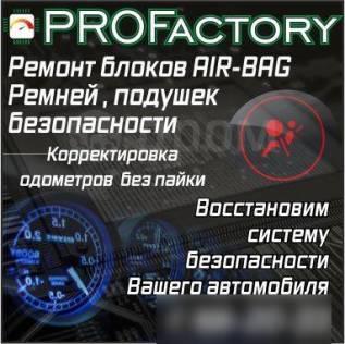 Приборные панели спидометры корректировка одометров