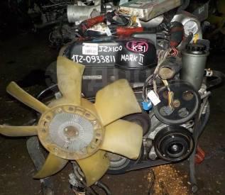 Двигатель Toyota 1JZ-GE в сборе с навесным! Без пробега по РФ! ГТД!