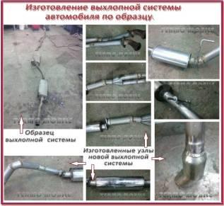 Ремонт Радиаторов, Глушителя, напыление Головки Блока, Поддона и пр.
