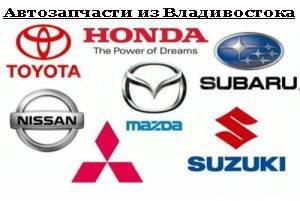 Наконечник рулевой. Toyota: Prius C, Hilux, Esquire, Vitz, 4Runner, Mark II Lexus ES300, MCV10, MCV20, VCV10 Lexus RX300, MCU10, MCU15 Scion xD, ZSP11...