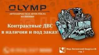 Двигатель и элементы двигателя, Коробки передач.