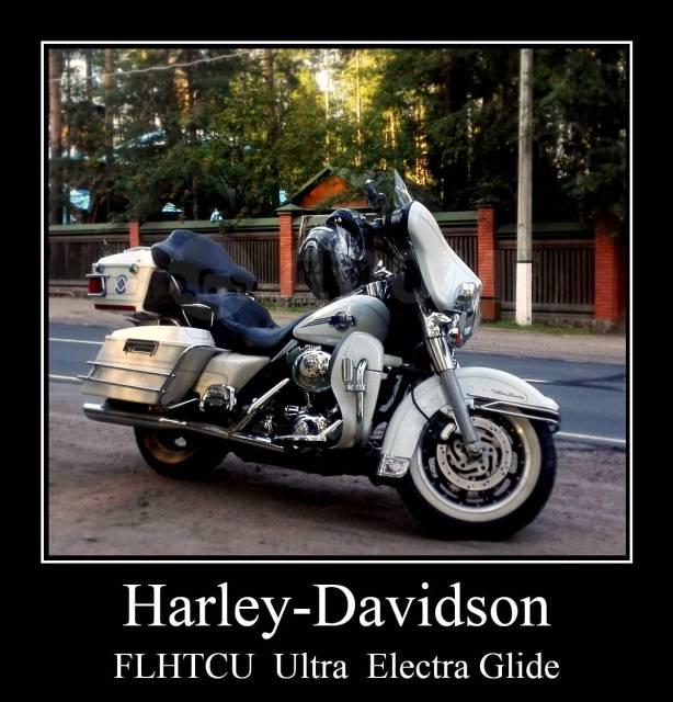 Harley-Davidson Electra Glide Ultra Classic FLHTCUI. 1 500куб. см., исправен, птс, с пробегом