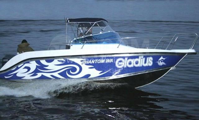 Gladius. 2013 год, длина 7,15м., 225,00л.с.
