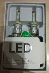Продам лампы светодиодные цоколь HIR2 (9012)