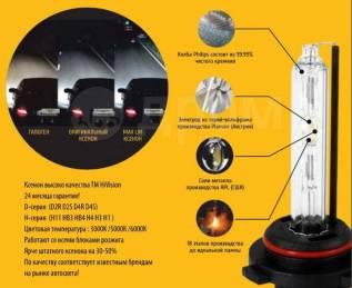 Лампа ксеноновая HiVision H11 (H9, H8, H16) 5000K, 2шт