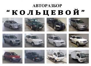 """Авторазбор """"Кольцевой"""""""