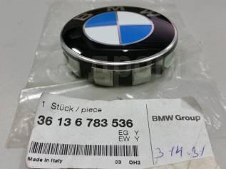 Колпак диска 36136783536