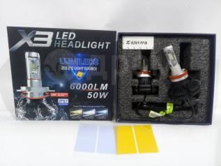 Лампы светодиодные, LED, очень яркие, X3, 50W 6000LM Toyota
