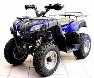 Квадроцикл ATV 150U, 2017