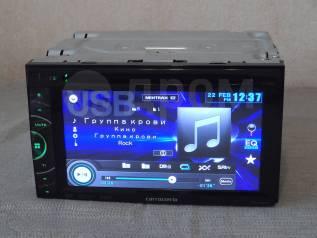 Carrozzeria FH-780DVD - DVD, USB, CD, MP3, DivX, iPhone/iPod из Японии