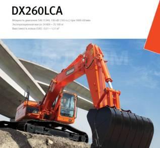 Doosan DX260 LCA, 2019