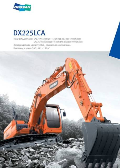 Doosan DX225 LCA. Продам экскаватор Doosan DX-225 LCA, 1,05куб. м.