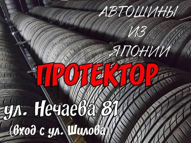 совкомбанк кредит прокопьевск