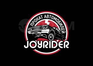 Автопрокат Joyrider. Аренда автомобилей. Прокат авто. Самая Лояльная цена