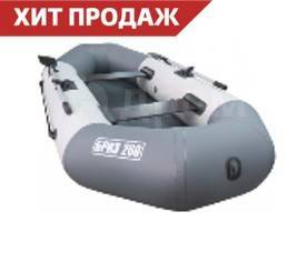 Лодка БРИЗ 260 надувная гребная из ПВХ с мягким дном (бело/серый)