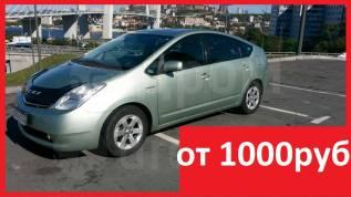 Аренда Toyota Prius 2010г., автопрокат, аренда авто