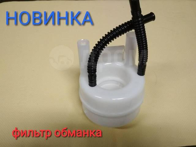 Топливный фильтр Nissan Ниссан 17040-JX30A