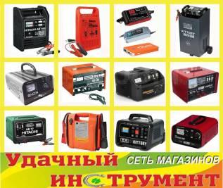 Зарядные и пуско-зарядные устройства. Огромный выбор по хорошей цене!