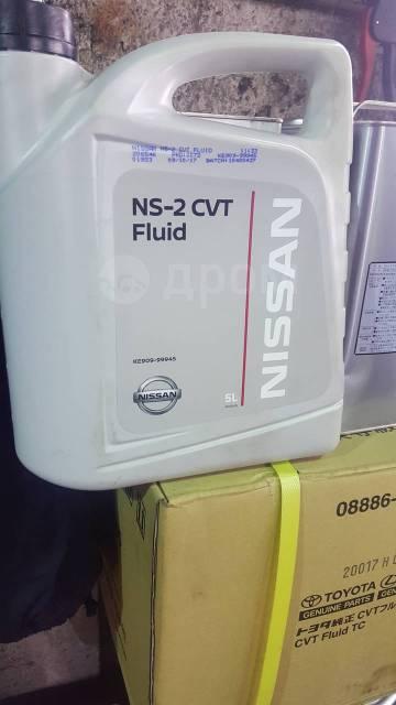 Жидкость Nissan CVT NS-2 для вариатора 5 литров  Выгода