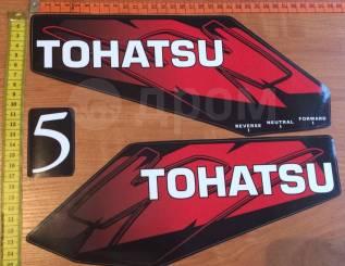 Наклейки Тохатсу 2,5 (3,5)