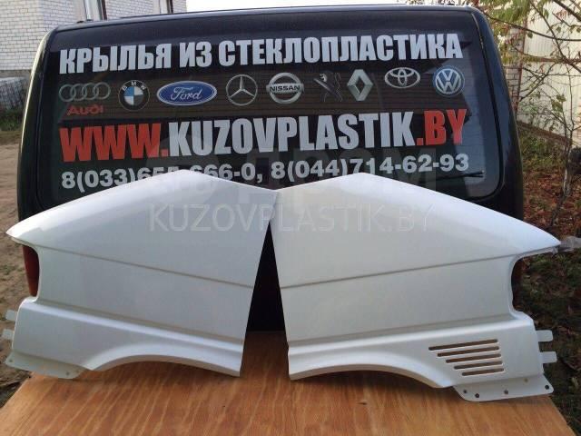 Крылья на фольксваген транспортер т4 фольксваген транспортер т4 калининградской области