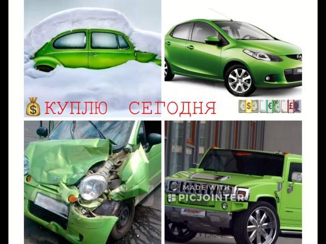 Куплю авто в залоге в новосибирске автосалоны официальные дилеры фольксваген в москве список