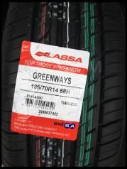 Lassa Greenways. летние, новый